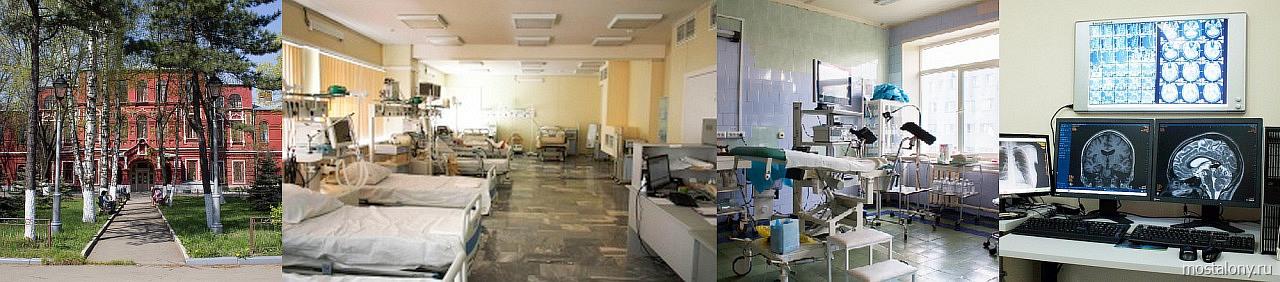 больница на стромынке гинекология