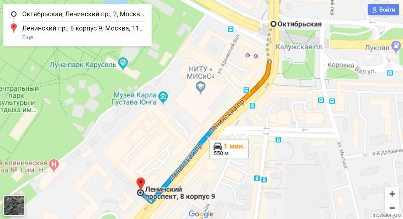 Фото: Как доехать от метро Октябрьская (кольцевая)