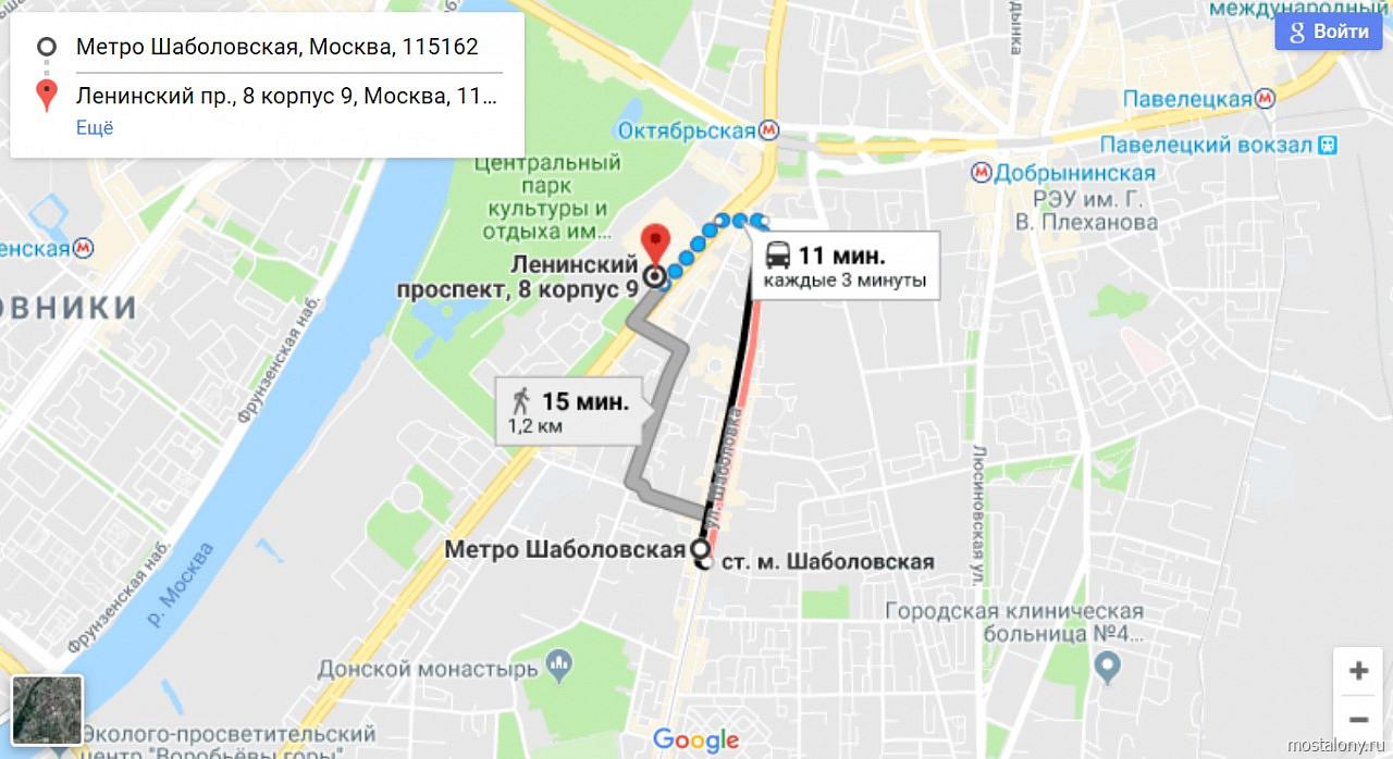Фото: Как доехать от метро Шаболовская