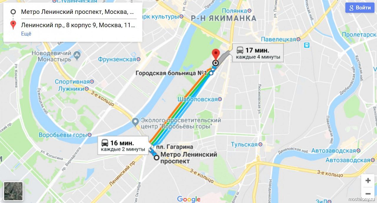 Фото: Как доехать до территории Роддома 25 от метро Ленинский проспект