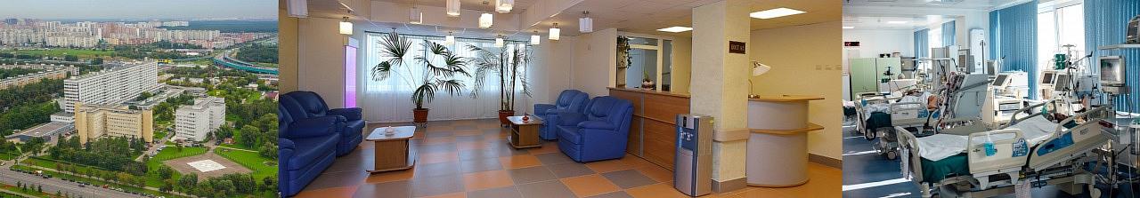 Гинекологическое отделение №1 -Гинекология -Стационарные отделения