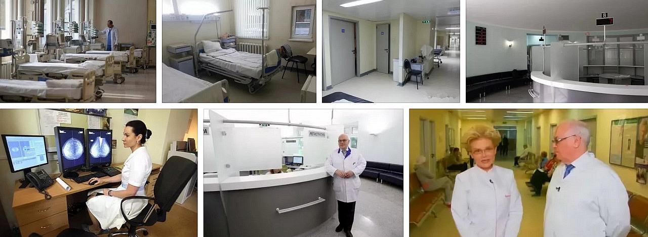 Онкодиспансер красногорск официальный сайт запись к врачу