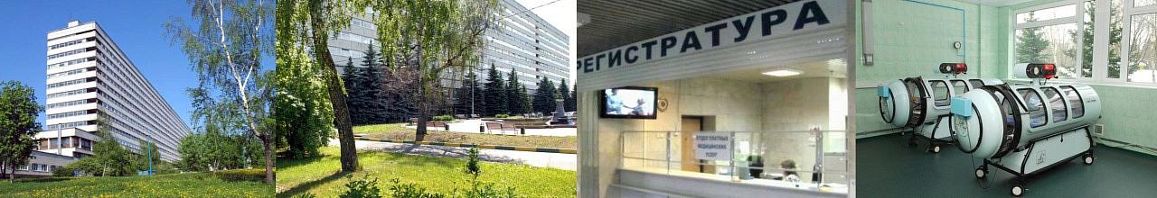 Городская клиническая больница им Буянова в Царицыно: официальный сайт ГКБ 12 в Москве, адрес, как доехать