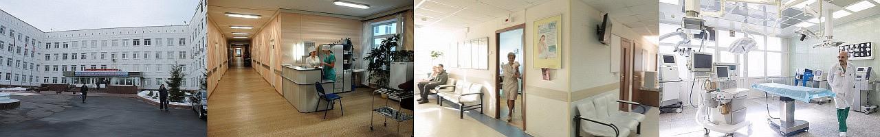 Гинекология — платные услуги в Москве, прием в КДО родильного дома