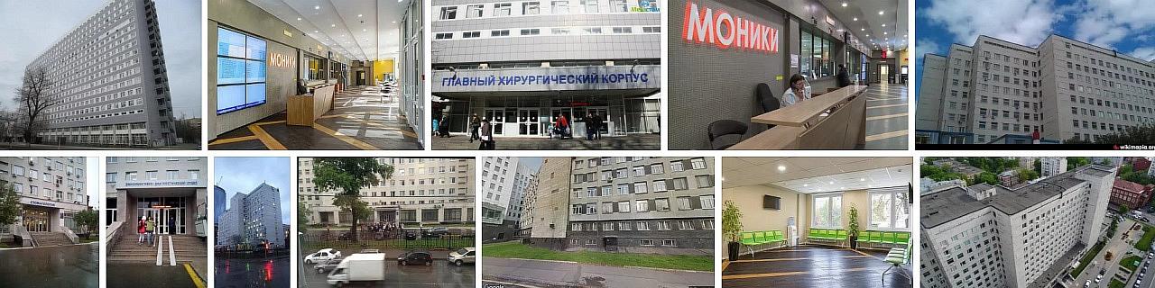 Контиевский илья николаевич гематолог отзывы